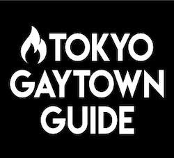 TOKYO GAYTOWN GUIDE