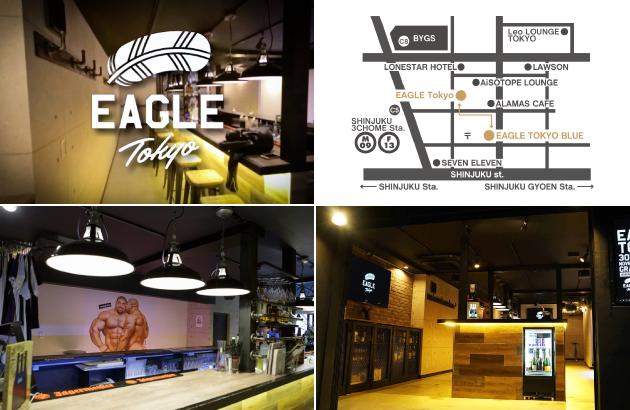 EAGLE TOKYO