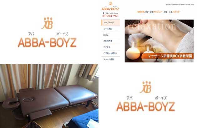 ABBA-BOYZ